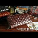 財布 メンズ 本革 長財布 VACHERON HEARTS(ヴァセロンハーツ) キャピタル社製イタリアンレザー×サラマンダーボンデッドレザー メッシュ 編みこみ ラウンドファスナー 長財布 牛革 キャッシュレス 父の日 プレゼント ギフト