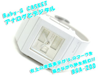 + Casio baby G imports international model ladies an analog-digital watch casket White Dial enamel white urethane belt BGA-200-7E