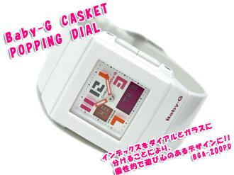 Casio baby G ladies watch whole casket white / multi color white BGA-200PD-7B