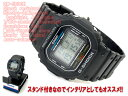 CASIO G-SHOCK Gショック スピードモデル 腕時計 ブラック 海外 DW-5600E-1VCT【送料無料!+ポイント3倍以上!!】【CASIO G-SHOCK】カシオ Gショック ジーショック スピードモデル 腕時計 ブラック 海外モデル DW-5600E-1