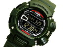 [all point double !+ product free shipping!]  [CASIO] Casio G-Shock mud, protection against dust watch mad Mang Lean foreign countries model G-9000-3-proof