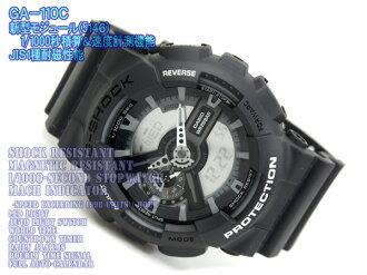 + Casio G shock reimport foreign models an analog-digital watch white mirror LCD マットグレーブラック urethane belt GA-110C-1A