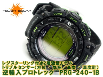Reimport foreign model protrek solar triple sensor with green LCD Digital Watch Black x green urethane belt PRG-240-1B