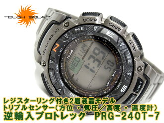 Reimport foreign model protrek solar triple sensor with digital watches Matt silver Titan belt PRG-240T-7