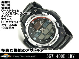 + CASIO Casio OUTGEAR out gear overseas model digital watch urethane belt SGW-400H-1BVDR