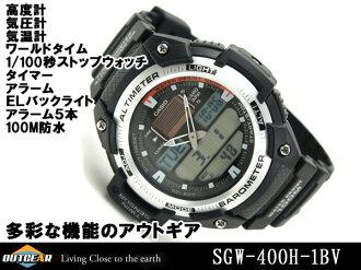 + CASIO Casio OUTGEAR out gear overseas model digital watch urethane belt SGW-400H-1BVDR
