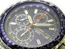 日本製ムーブメント セイコー高速クロノウォッチ100m防水 デイトカレンダー搭載《お取り寄せ商品》【SEIKO】パイロットクロノグラフ腕時計ブルーダイアル メタルベルト海外モデル SND255P