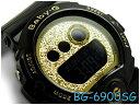 Bg-6900sg-1er-b