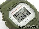 Dw-5600m-3cr-b