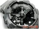 CASIO G-SHOCK カシオ Gショック ジーショック Camouflage Series(カモフラージュシリーズ) 逆輸入海外モデル 限定 アナデジ 腕時計 カモフラ シルバー GA-110CM-8ADR