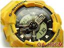 【ポイント2倍!!+全商品送料無料!!】GA-110CM-9ADR G-SHOCK Gショック ジーショック gshock カシオ CASIO 腕時計