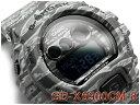 Gd-x6900cm-8cr-b