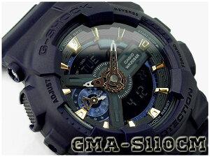 G-SHOCK Gショック ジーショック カシオ CASIO 限定モデル S Series Sシリーズ ミリタリー アナデジ 腕時計 マット ネイビー パープル GMA-S110CM-2ACR GMA-S110CM-2A