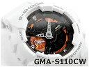 Gma-s110cw-7a2er-b