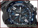 Gwa-1100fc-1aer-b
