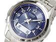 【ポイント2倍!!+全商品送料無料!!】カシオ 腕時計 CASIO LCW-100TDJ-2A2JF