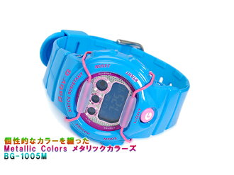 Casio baby G メタリックカラーズ digital ladies Watch Blue BG-1005M-2DR