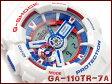 【ポイント2倍!!+全商品送料無料!!】CASIO G-SHOCK カシオ Gショック ホワイト・トリコロール・シリーズ 腕時計 GA-110TR-7ACR