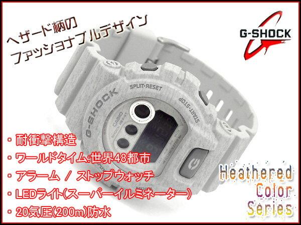 CASIO G-SHOCK カシオ Gショック...の紹介画像2