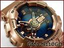【ポイント2倍!!+全商品送料無料!!】G-SHOCK Gショック ジーショック カシオ CASIO 限定モデルSシリーズ腕時計 GMA-S110GD-2ACR...
