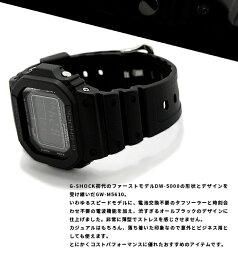 GW-M5610-1BJFG-SHOCKGショックジーショックgshockカシオCASIO腕時計