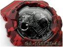 Ga-100cm-4acr-b