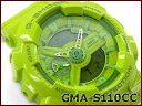 【ポイント3倍!!+全商品送料無料!!】GMA-S110CC-3ACR G-SHOCK Gショック ジーショック gshock カシオ CASIO 腕時計