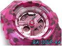 BA-110LP-4AER ベビーG BABY-G ベビージー カシオ CASIO 腕時計 BA-110LP-4A【あす楽】