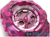 【ポイント2倍!!+全商品送料無料!!】BA-110LP-4AER ベビーG BABY-G ベビージー カシオ CASIO 腕時計