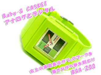 CASIO Baby-G Casketカシオ ベビーG 逆輸入海外Model Lady'sアナデジWrist watch カスケット YELLOWGreenエナメルUrethaneBelt BGA-200-3E