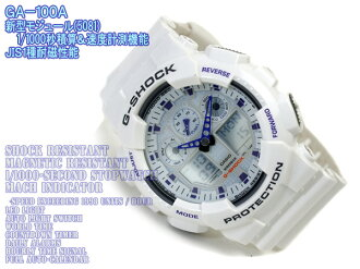 CASIO G-SHOCKカシオ 逆輸入海外ModelGショック アナデジWrist watch White UrethaneBelt GA-100A-7A