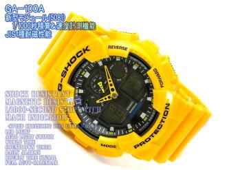 CASIO G-SHOCKカシオ 逆輸入海外ModelGショック アナデジWrist watch OrangeYELLOW つやありUrethaneBelt GA-100A-9A