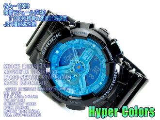 CASIO G-SHOCK Hyper ColorsカシオGショック 逆輸入海外Model ハイパーカラーズ アナデジWrist watch 蛍光調ビビッドBlueエナメルBlackUrethaneBelt GA-110B-1A2