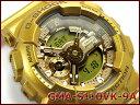 Gma-s110vk-9aer-b