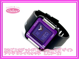 Model pop tone unisex size Lady's watch purple liquid crystal purple black urethane belt LCF-21-1 for Casio Japanese non-release foreign countries