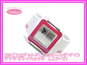 + Casio Japan not available for overseas models ポップトーン ユニセックスサイズレディース watch White half-mirror LCD Pink White urethane belt LCF-21-4