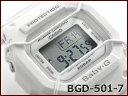 Bgd-501-7dr-b