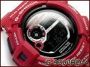 G-9300rd-4dr-b