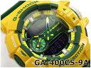 Ga-400cs-9adr-b