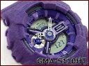 Gma-s110ht-6acr-b