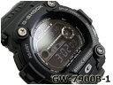【ポイント2倍!!+全商品送料無料!!】GW-7900B-1ER G-SHOCK Gショック ジーショック gshock カシオ CASIO 腕時計