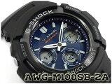 【ポイント2倍!!+全商品送料無料!!】G-SHOCK Gショック 逆輸入海外モデル CASIO カシオ アナデジ 電波 ソーラー 腕時計 ネイビー ブラック AWG-M100SB-2AER AWG-M100SB-2A
