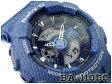 【ポイント2倍!!+全商品送料無料!!】BABY-G ベビーG デニム DENIM'D COLOR 限定モデル CASIO カシオ アナデジ 腕時計 ブルー ネイビー BA-110DC-2A2DR BA-110DC-2A2