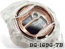 【ポイント10倍!!+全商品送料無料!!】ベビーG Baby-G ベビージー BG-169シリーズ 逆輸入海外モデル カシオ CASIO デジタル 腕時計 スケルトン クリア ピンクゴールド BG-169G-7BCR BG-169G-7B