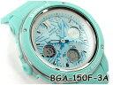 Bga-150f-3adr-b