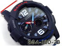 Bga-180-2b2cr-b