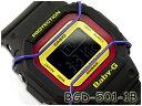 Bgd-501-1bdr-b