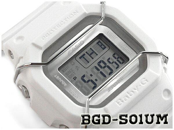 ベビーG Baby-G ベビージー プロテクター付き復刻 海外モデル カシオ CASIO デジタル 腕時計 ホワイト BGD-501UM-7CR BGD-501UM-7【あす楽】