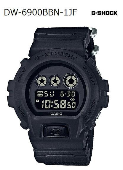 G-SHOCK Gショック ジーショック Military Black 限定モデル カシオ CASIO デジタル 腕時計 オールブラック クロスバンド DW-6900BBN-1JF【国内正規モデル】【あす楽】