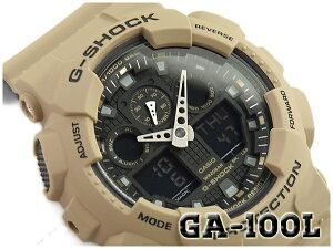 G-SHOCK Gショック ジーショック 逆輸入海外モデル CASIO カシオ アナデジ 腕時計 カーキ ベージュ ブラック GA-100L-8ACR GA-100L-8A